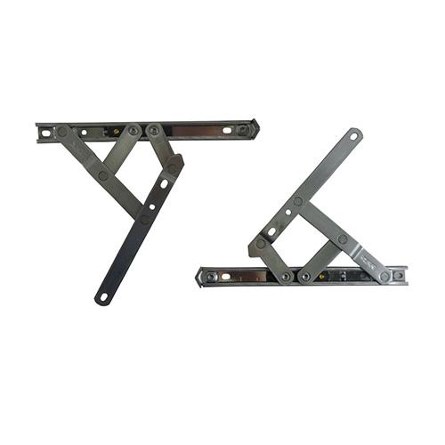 UPVC Aluminium Friction Hinge Window Stay - 200mm